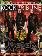 venom rock tribune magazine january 2015