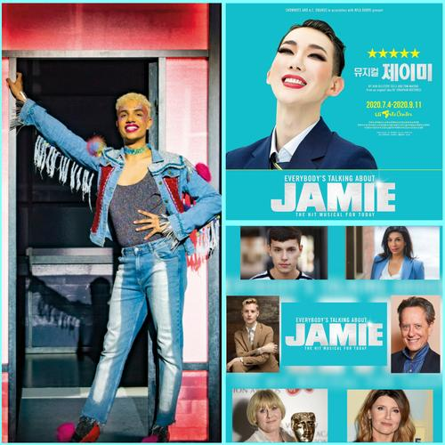 With 'Everybody's Talking About Jamie' returning in December, is there light at the end of this tunnel? - News Jamie will return to the West End from 12th December