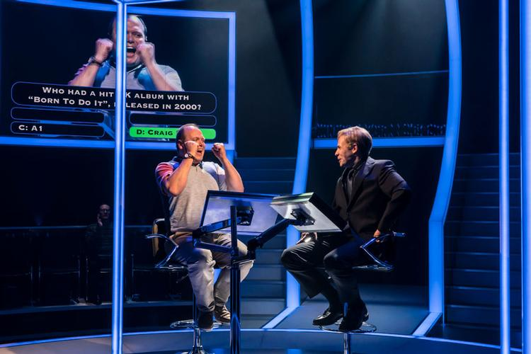 QUIZ - Review - Noel Coward Theatre James Graham's new play about the Who wants to be a millionaire scandal