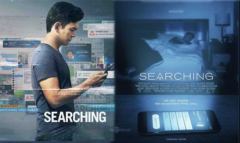 Searching - Review (Preview) A missing daugher. A drama seen through a computer screen.