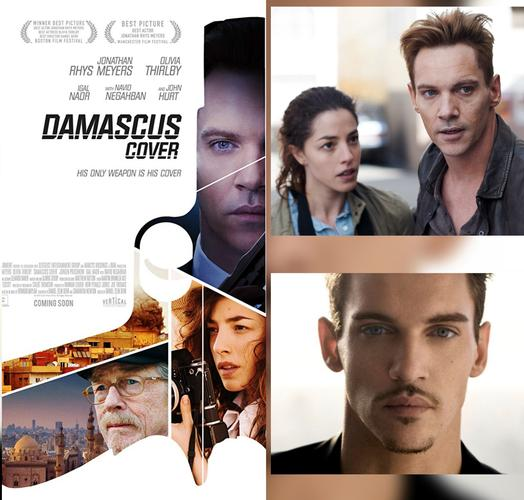Damascus Cover - Review and Questions to Jonathan Rhys Meyers An old school spy movie set in Syria in 1989