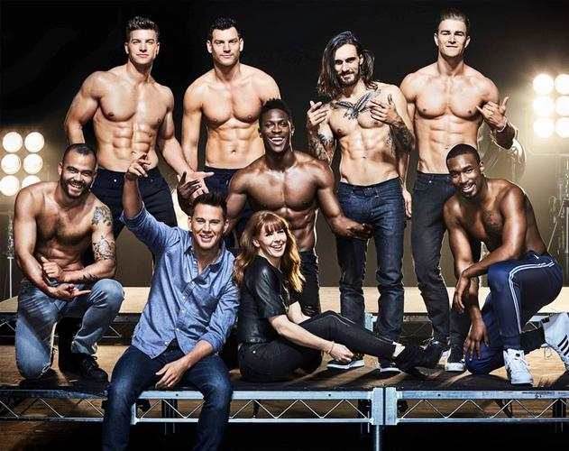 Magic Mike Live in London - Review - Hippodrome Casino Are you ready, girls?