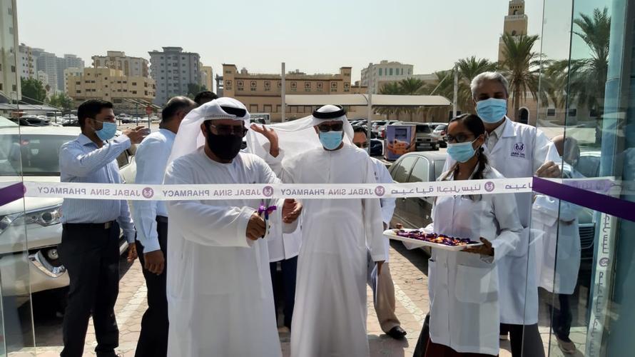 Pharmacy Inaugural ceremony Journey towards a new beginning Inaugural ceremony of Jabal Sina Pharmacy