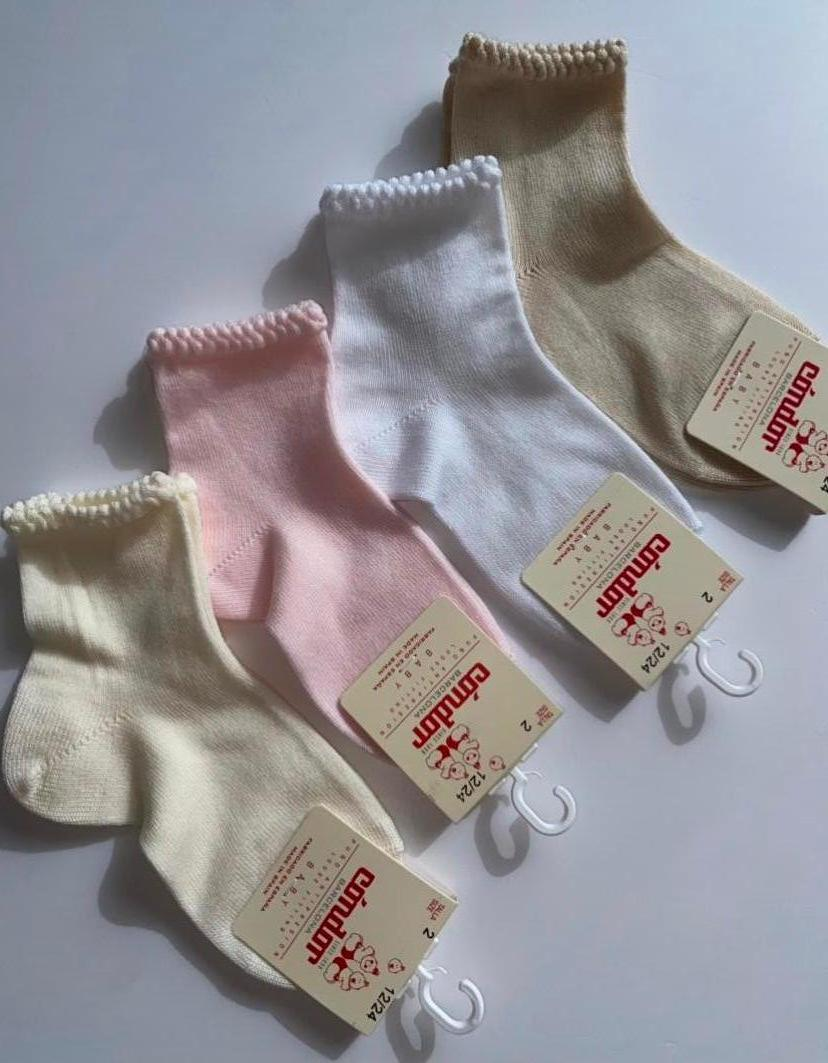 Condor Short Socks With Patterned Cuff