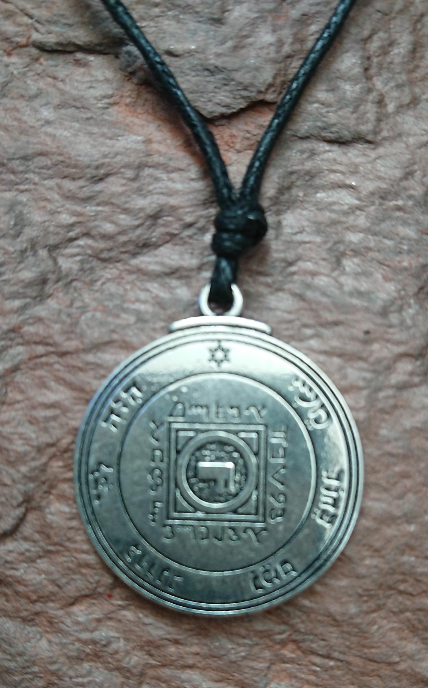 Solomons Seal Love Talisman Necklace