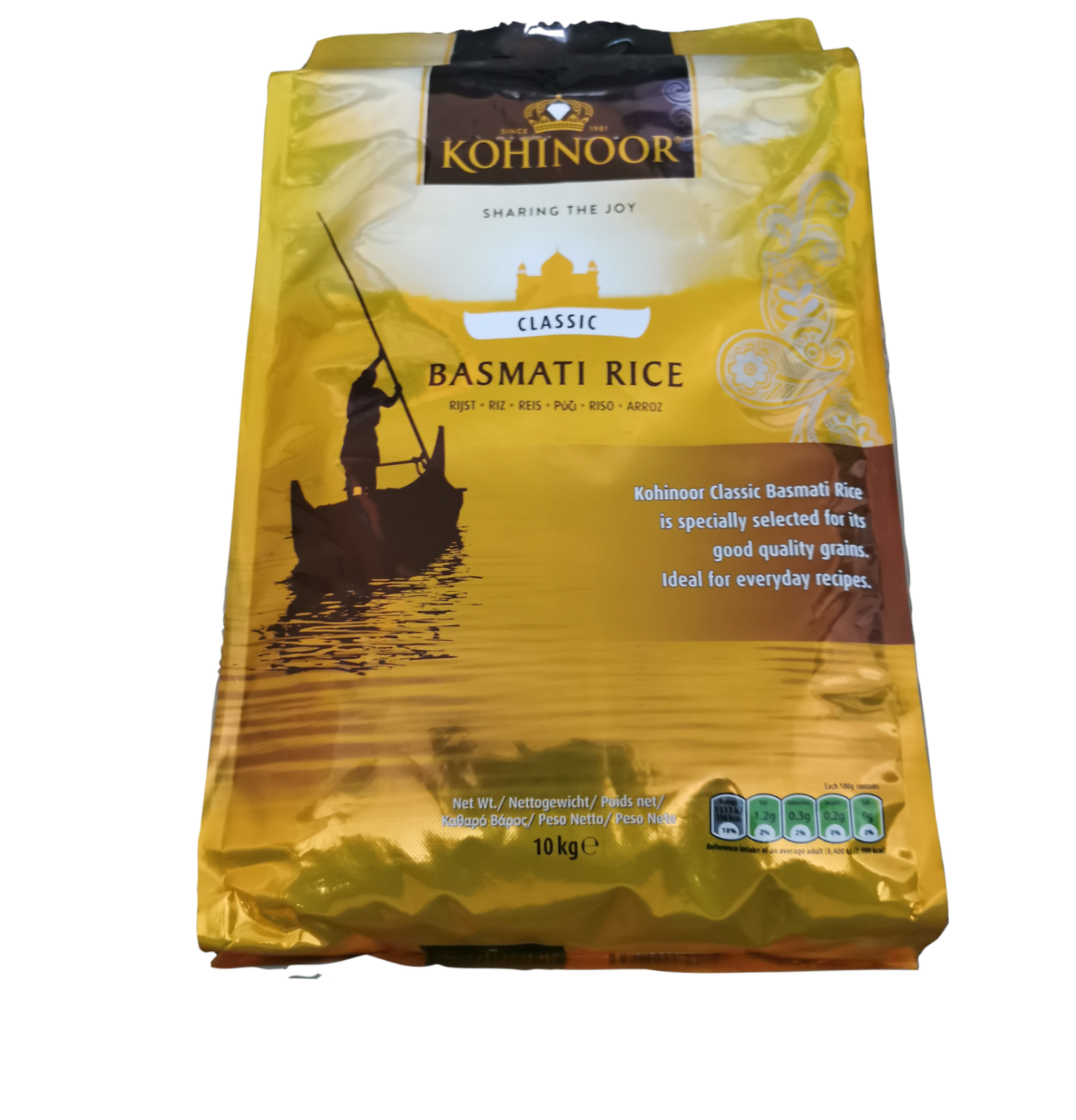 Kohinoor Basmati Rice (Classic)