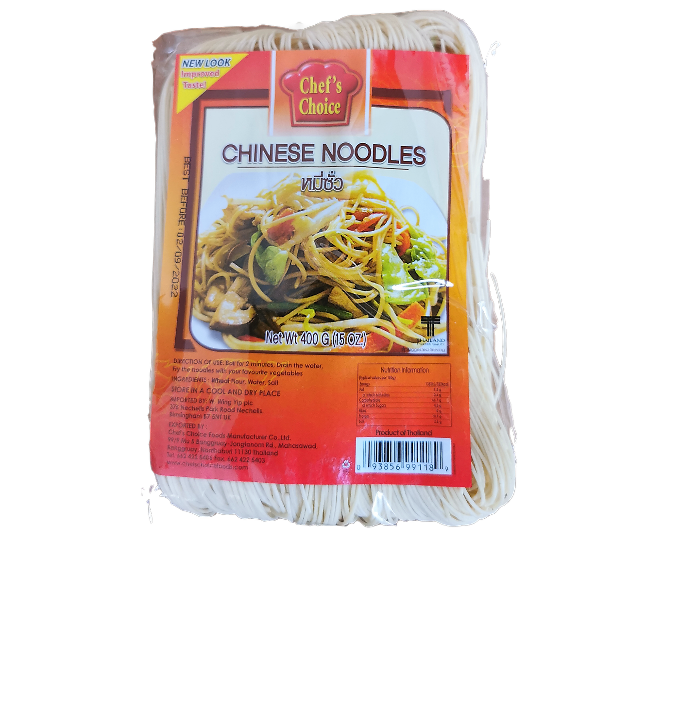 Chefs Choice Chinese Noodles
