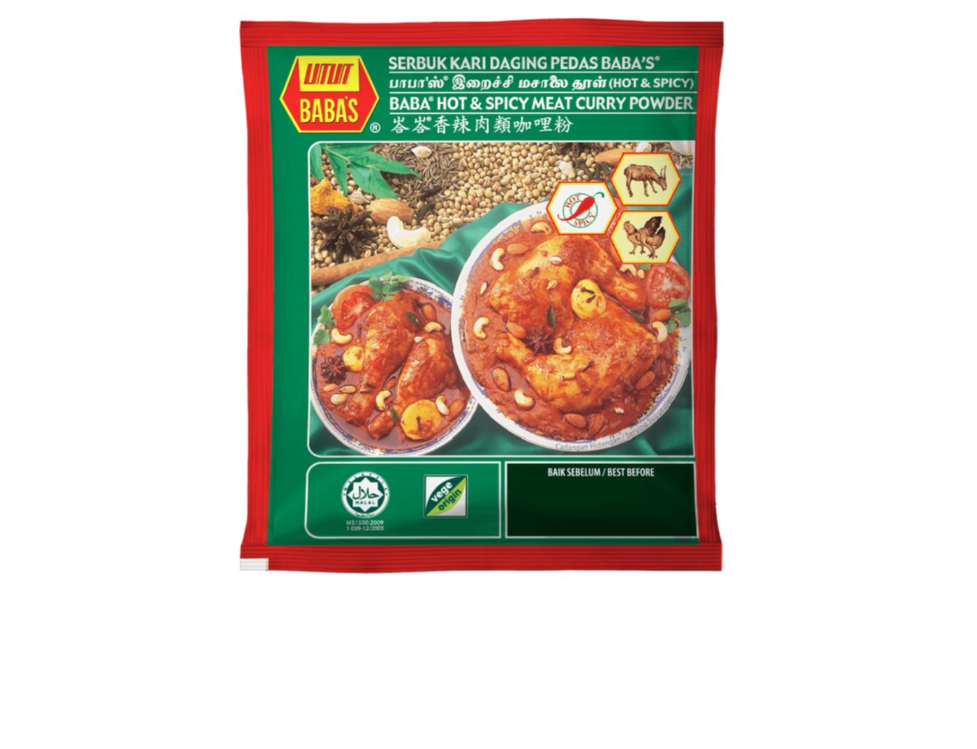 BABAS Hot & Spicy Meat Curry Powder