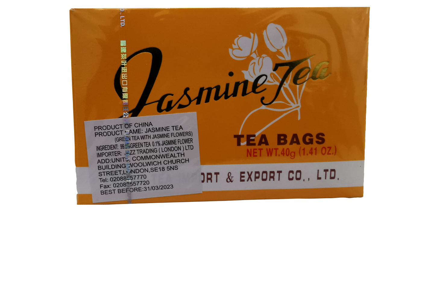 Sprouting Jasmine Tea