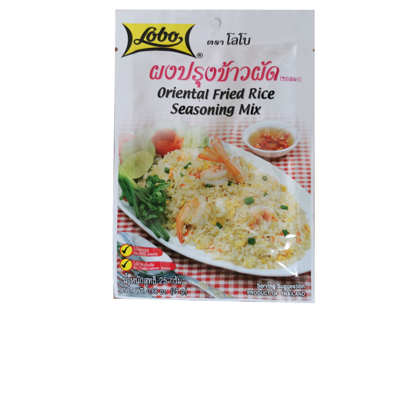 Lobo Oriental Fried Rice Seasoning Mix