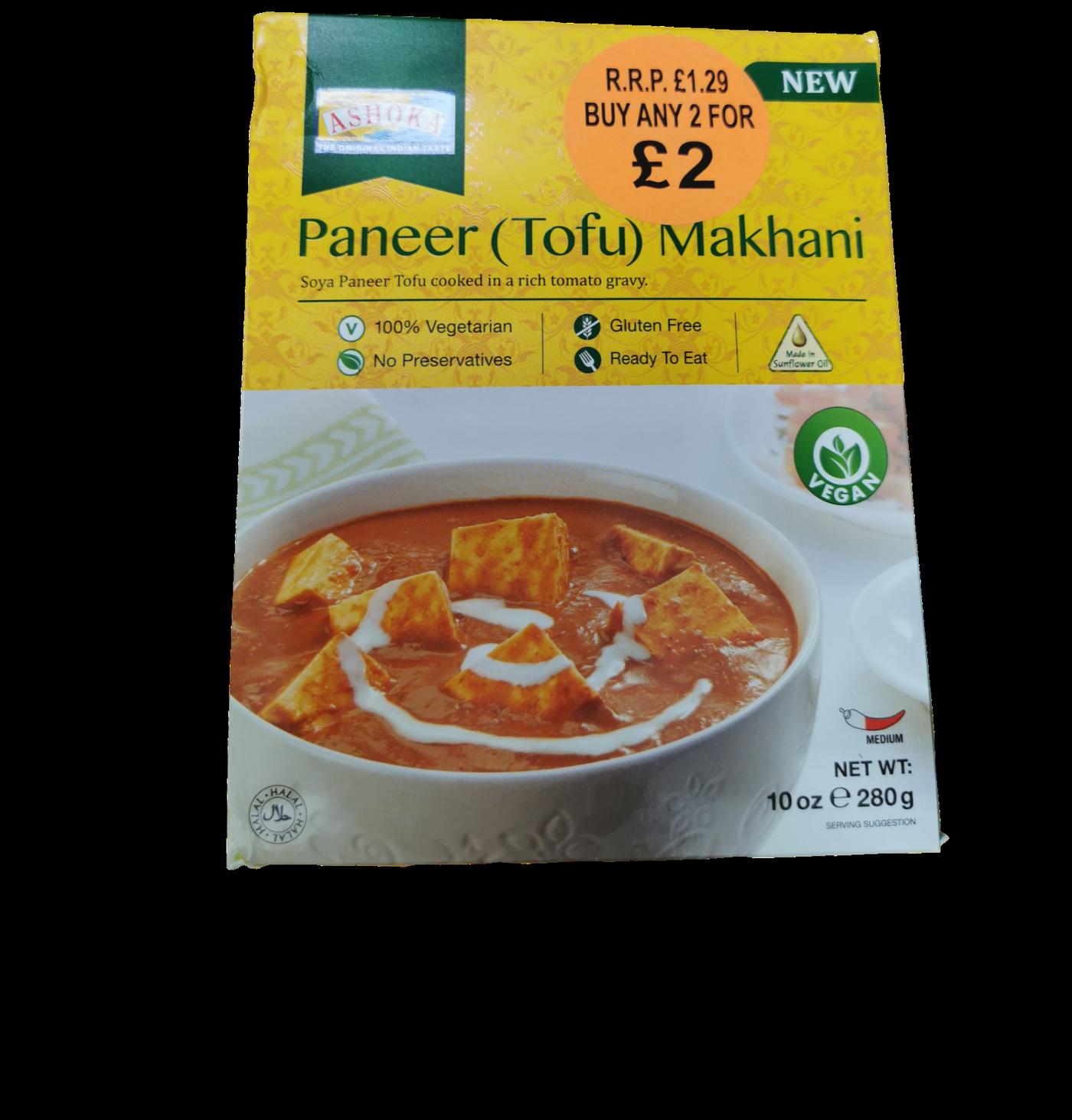 Ashoka Paneer(Tofu) Makhani (Vegan)