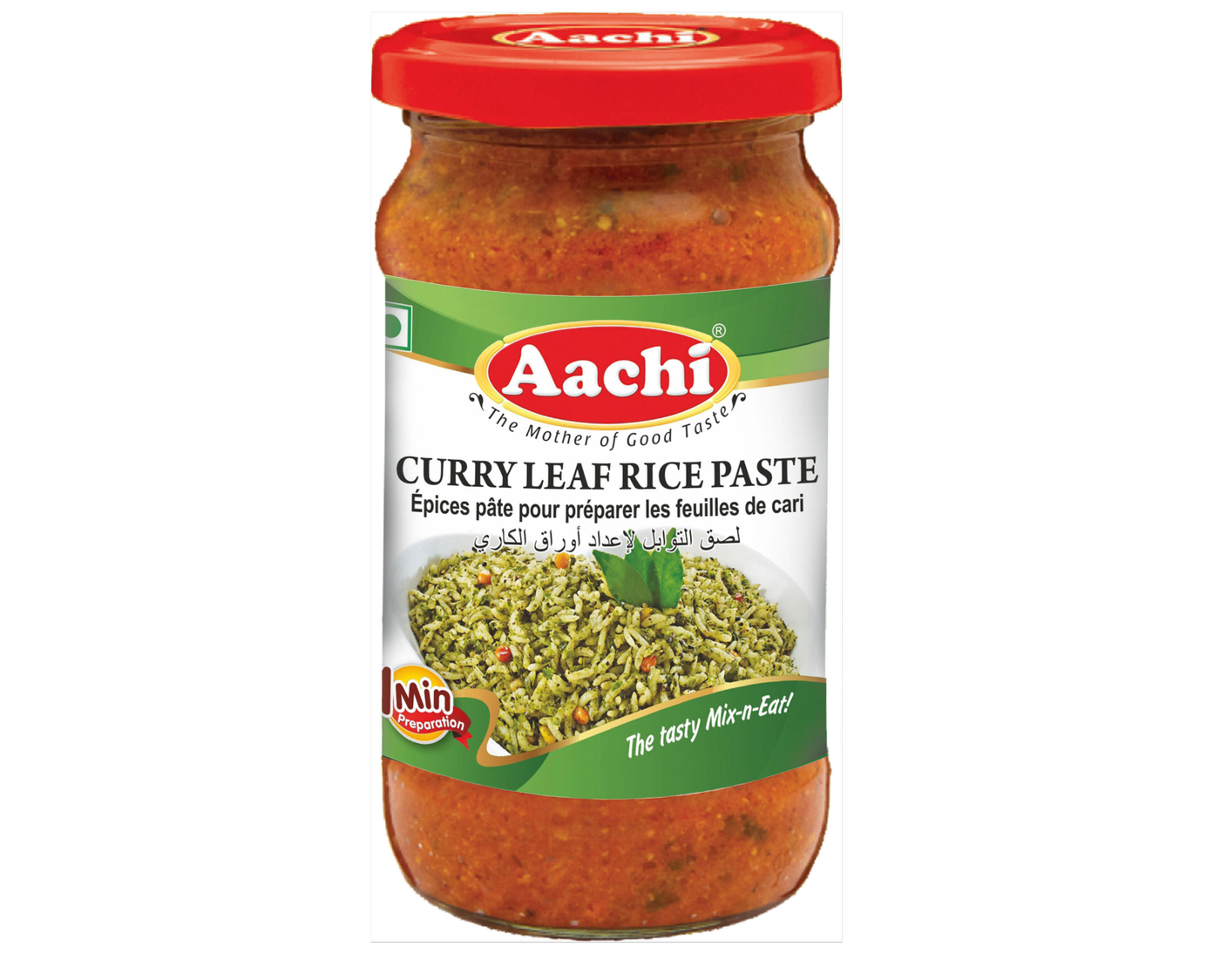 Aachi Curry Leaf Rice Paste