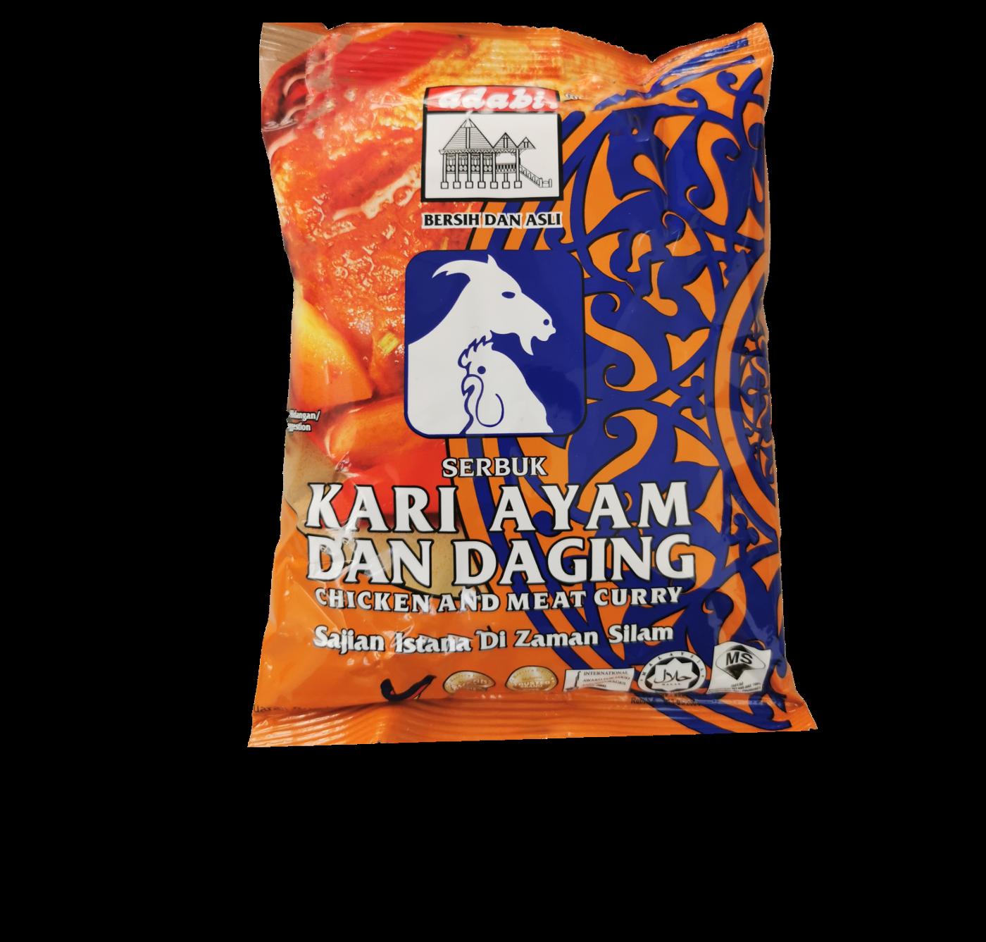 Adabi Serbuk Kari Ayam Dan Daging (Chicken and Meat Curry)