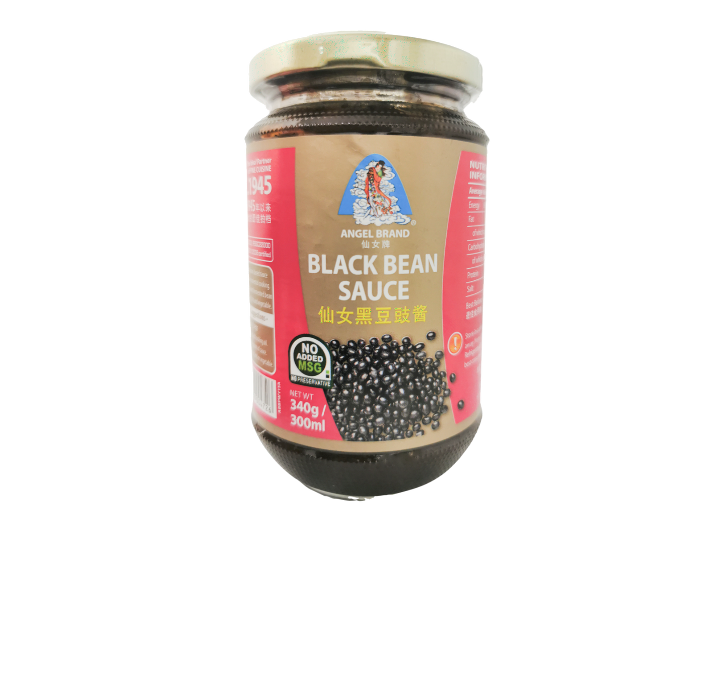 Angel Brand  Black Bean Sauce