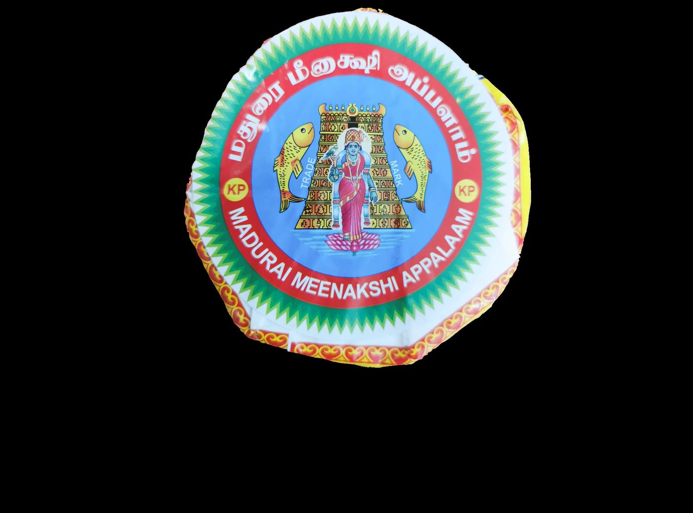 Madurai Meenakshi Appalaam (Pappadum)