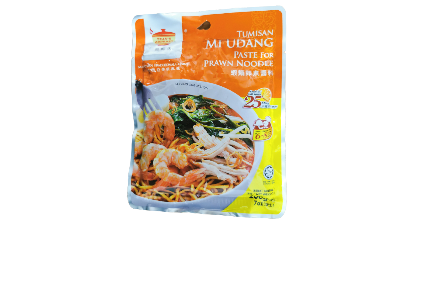 Teans Gourmet Tumisan Mi Udang (Paste for Prawn Noodle)