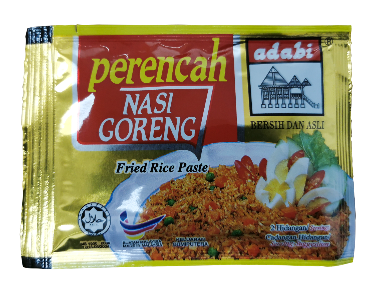 Adabi Perancah  Fried Rice Paste