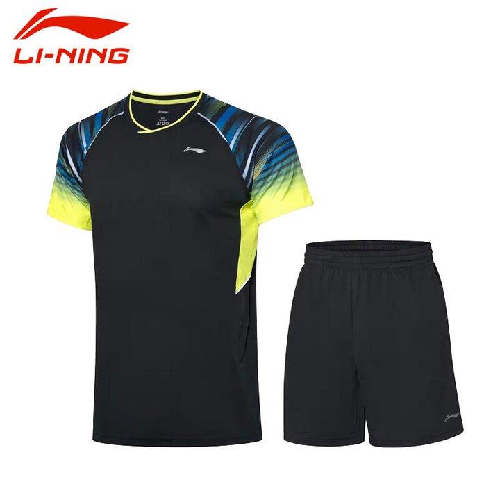 Li Ning Badminton T-Shirt - Shorts Set Men-s Black
