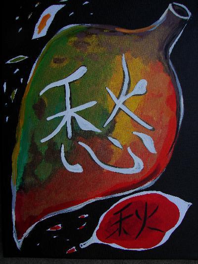 (Chinese Character for) MelancholyThe Heart RadicalOTHER WORLD JOURNEYS: IMELDA ALMQVIST ART