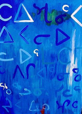 OTHER WORLD JOURNEYS: IMELDA ALMQVIST ART
